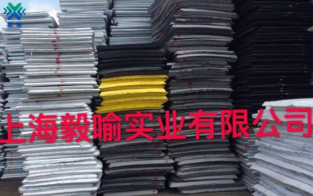 上海海绵加工